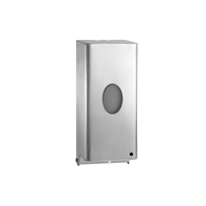 DVS Stainless Steel Automatic Soap Dispenser | Commercial Washrooms