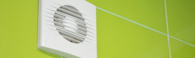 Do you need a vent in the bathroom?