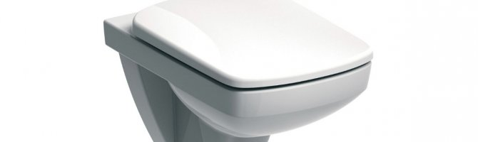 How To Fit A Square Toilet Seat